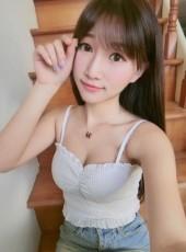 亚静, 22, China, Quanzhou