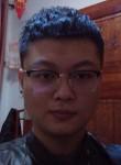 灬好灬, 25, Baoding