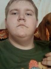 Kirill, 21, Russia, Omsk