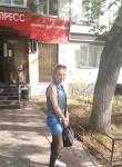 Evgeniya Putenko, 30, Lipetsk