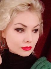 Agata Ber, 35, Ukraine, Kiev
