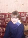 Наталья, 25  , Hulyaypole