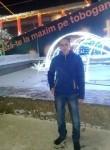 Знакомства Chi: Mihail, 26