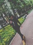 长得不行, 26, Chengdu