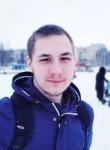 Slava, 19 лет, Нижневартовск