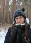 Анастасия, 19 лет, Арамиль