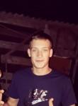 Dima, 21, Izmayil