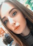 Diana, 18, Yekaterinburg