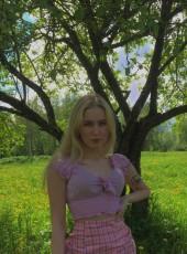 Gelya, 18, Russia, Yekaterinburg
