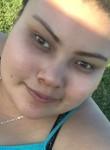 Matilde Pérez, 21 год, Houston