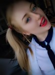 Фото девушки Анастасия из города Стаханов возраст 18 года. Девушка Анастасия Стахановфото