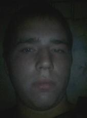 Andrey, 22, Ukraine, Sumy
