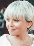 Irina, 39, Krasnodar