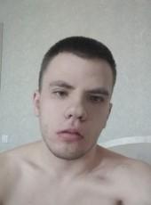 Aleksandr, 21, Russia, Ryazan