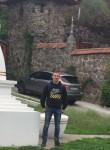 Andrey, 29, Cherkasy