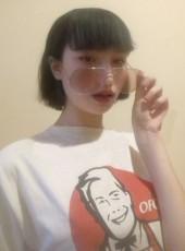 Chimi, 20, Ukraine, Ivano-Frankvsk