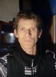 Lyeshik, 45, Omsk