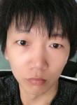 井坤甲, 30, Puyang