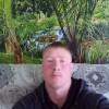 Dmitriy, 31 - Just Me Photography 1
