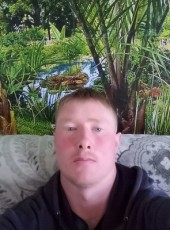 Dmitriy, 31, Russia, Aginskoye (Transbaikal)