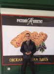 Aleksey, 40  , Novovoronezh