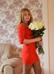 Lena, 42 года, Симферополь