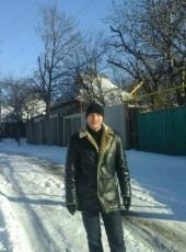 Denis, 34, Україна, Красний Луч