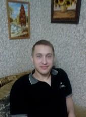 ivan, 22, Russia, Saint Petersburg