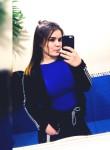 Диана, 18 лет, Курчатов