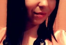 Roxi, 20 - Just Me