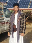 عبدالله محمد , 22  , Sa dah