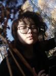 Altana, 19, Ulan-Ude