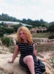Mariya, 25  , Dzerzhinsk