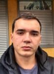 Pavel, 23, Krymsk