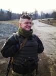 Mark, 25 лет, Київ