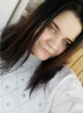 Olga , 22, Russia, Cheboksary