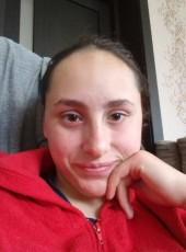 Даринка, 18, Ukraine, Lutsk