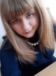Diana, 20  , Millerovo