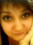 Алишка, 28 лет, Москва