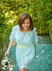 elena, 38, Россия, Красноярск