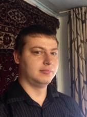 Sergey, 32, Russia, Novokuznetsk