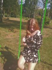 Лиза, 20, Ukraine, Kiev