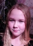 Marina, 18  , Kharkiv