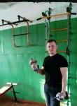 valeriy, 27  , Voltsjansk