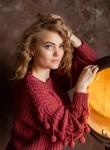 Александра, 30 лет, Екатеринбург