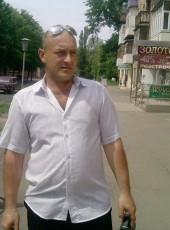 ALEKSANDR, 42, Ukraine, Kryvyi Rih