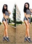 Natalya, 21  , Urmary
