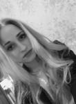 Ирина - Брянск
