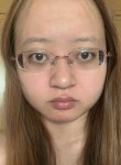 Shirley, 26, Chengdu