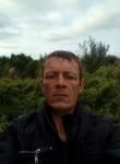 волк - Новосибирск